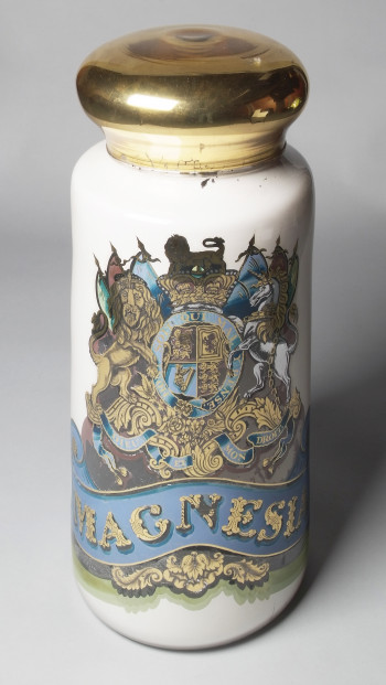 Decorative Specie Jar with Royal Coat of Arms MAGNESIA , 1830